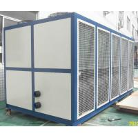 China Bitzer Compressor New Industrial Air Cooled Screw Chiller Water Chiller wholesale