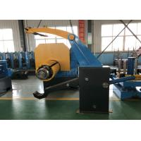 China Carbon Steel Coil Slitting Machine High Speed Max 120m / min wholesale