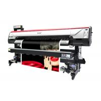 China High Efficient Large Format Digital Printing Machines For Posters 2715x1095x800mm wholesale