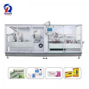 China MB Folder Automatic Horizontal Cartoning Machine Speed 450 Carton / Min wholesale