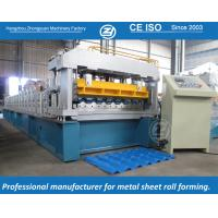 Buy cheap High Speed European Structure Metrocop Tile Roll Forming Machine Working Speed 5-6m/min,automatic machine from wholesalers