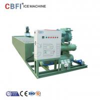 Buy cheap Stainless Steel 304 Ice Mold Block Making Machine 1 Year Warrenty Long Life Time from wholesalers