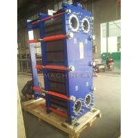 Quality High Quality Low Price Swimming Pool Heat Exchanger Wholesale Manufacturer China for sale