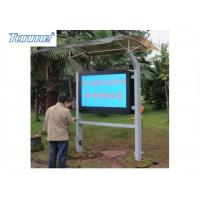 China High Brightness LCD Digital Signage Display 55 Inch With Stainless Steel Frame wholesale