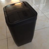 China Fast Acting Intelligent Trash Can With Built In Infrared AI Smart Chip Sensor wholesale