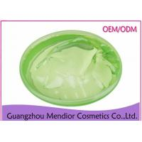 China Sleeping Aloe Vera Face Mask For Skin Repair , Smooth Gel Gentle Face Mask wholesale