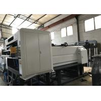 China roll cutting machine sheet cutting machine paper roll cutting machine manufacturers wholesale