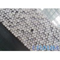 China Nickel Alloy solid steel round bar / Rod Alloy 600 / 601 UNS N06600 / N06601 wholesale