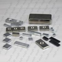 China China manufacturer super strong magnet wholesale