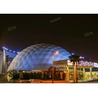 China Theme Park 360 Degree Ball Screen 5D Dome Movie Theater With Electric System wholesale