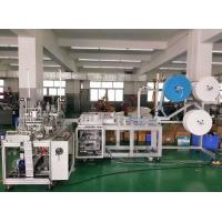 China 3 Ply Nonwoven Surgical Face Mask Making Machine Automatic CE ISO9001 wholesale