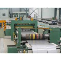 China 450 KW Sheet Metal Slitter , Steel Sheet Slitting Machine 380V/50Hz/3Ph Long Durable wholesale