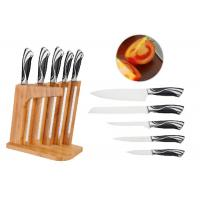 China Five Piece Kitchen Knife Cutlery Block Set Silk Screen Logo For Household wholesale