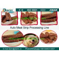 Buy cheap CE Approved Automatic Pet Treats/Dog Chew Food Auto Meat Strips Dog Treats from wholesalers