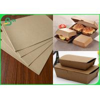 China Biodegradable Takeaway Food Packaging Container Kraft Board 300gsm wholesale
