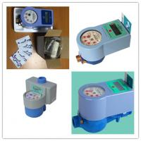 China Contactless Intelligent Water Meter With IC Card Prepaid For Measuring Meter Volume wholesale