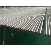 China ASTM B444 Gr.2 INCONEL 625  Seamless Tube 25.4 X 2.11 X 6096MM Heat Exchanger Application 100% UT & ET & HT wholesale