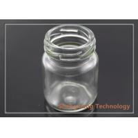China 60ml Empty Glass Jars For Food , Health Care Clear Packaging Bottles wholesale