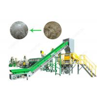 China SUS304 Polythene Bags Recycling Machines 1000 Kg / H With Oil Washing Hot Washer wholesale