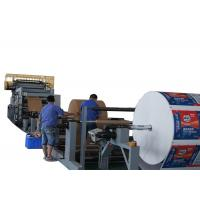 China Professional Automatic Paper Bag Manufacturing Machine With Servo System Automatic Delivering Out Unit on sale