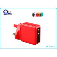 China QC2.0 Quick Charge Universal Power Charger Adapter Dual USB Ports Compact Design wholesale