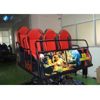 China Shooting 7D Cinema Simulator Electric Hydraulic Oprional With 120 Movies wholesale