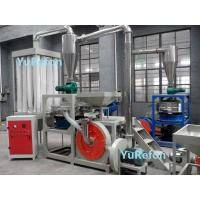 China Disc - Type Plastic Grinding Mill MF Series With Wind And Water Cooling System wholesale