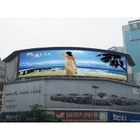 China P8 SMD 2323 Outdoor Advertising LED Viedo Display , High Resolution wholesale