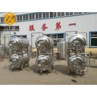 Quality Two Vessels Industrial Brewing Equipment , 3HL SS Commercial Micro Brewing for sale