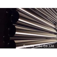 China 32mm stainless steel tube ASTM A511 Welded / Seamless Stainless Steel Tubing Polished Round Tube AISI 304 316 wholesale