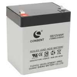 China alarm battery 12v 4ah on sale