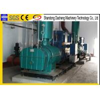 China Petrochemical Sewage Treatment Plant Blower , Flexiable Roots Rotary Lobe Blower on sale