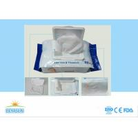 Buy cheap Baby  Disposable Wet Wipes Handcleaning Of Thick And Fluffy Super Nonwoven Fabric from wholesalers