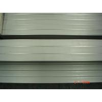 China 304 Flat Stainless Steel Bar Stock wholesale