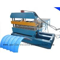 China 7.5KW Hydraulic Bending Machine / Pipe Rolling Machinery For 0.7mm - 1.5mm Cable Tray wholesale