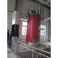 China 2000000Kcal/h YGL fixed-grate Vertical coal-fired organic heat carrier boiler wholesale