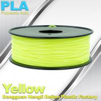 China Materials Yellow PLA 1.75mm Filament For Cubify And UP 3D Printer wholesale