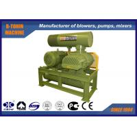 China Higher capacity Air Cooling Three Lobe Roots Cement Blower 22-160KW wholesale