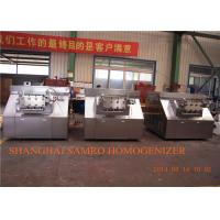 China Hydraulic type two stage Industrial Homogenizer for milk pasteurizer wholesale
