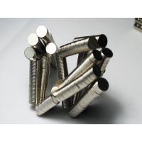 China strong disc ndfeb magnets wholesale