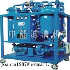 China steam turbine oil regeneration machine , Turbo Oil Clean ,Oil Water Separator wholesale