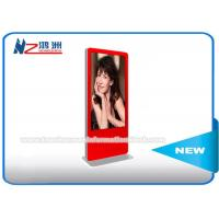 China 42 IR Touch Screen Ticketing Vending Machine , Train / Parking Ticket Vending Machine wholesale