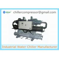 China Double Compressors 100HP Plastic Process Cooling Water Cooled Screw Chiller wholesale