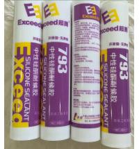 China Fast Cure Mold - Free Weatherproof  Silicone Sealant Good Adhesive wholesale