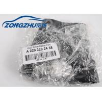 China W220 Mercedes Benz Air Suspension Shock Front Rubber Sleeve 1 Year Warranty wholesale