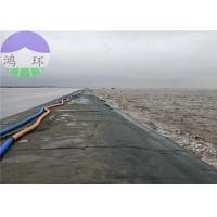 China Shoreline protection Geotube GT1000 wholesale