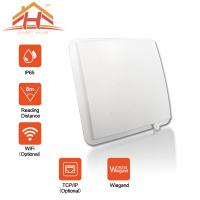China Professional UHF RFID Integrated Reader For Warehouse Access Control System wholesale