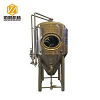 Quality 500L Mini Beer Brewery Equipment 2mm Exterior Shell Turnkey / Customeized Plants Type for sale