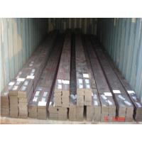 China T1222 / GB / JIS G4801 / ASTM A29M long Spring Steel Flat Bar of Mild Steel Products wholesale