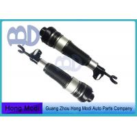 China Audi A6 C6 Air Suspension Strut Shock 4F0616039AA 4F0616040AA Air Bag Suspension wholesale